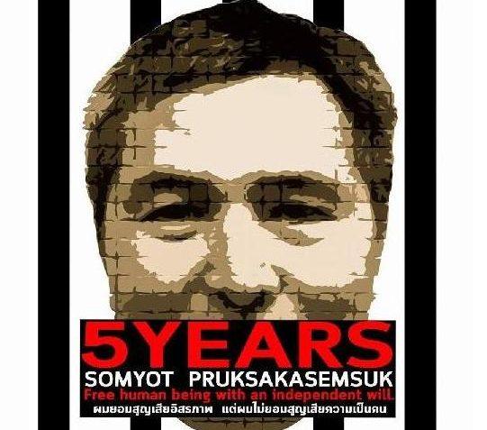 Tailandia: Cinco años después, renovamos el llamamiento por la puesta en libertad de Somyot Phrueksakasemsuk