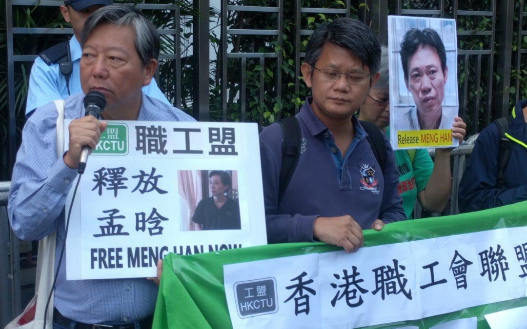 El activista laboralista chino Meng Han es declarado culpable y condenado a 1 año y 9 meses