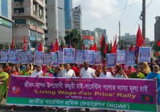 Las principales marcas y minoristas se retiran de la feria anual de la industria de la confección de Bangladesh