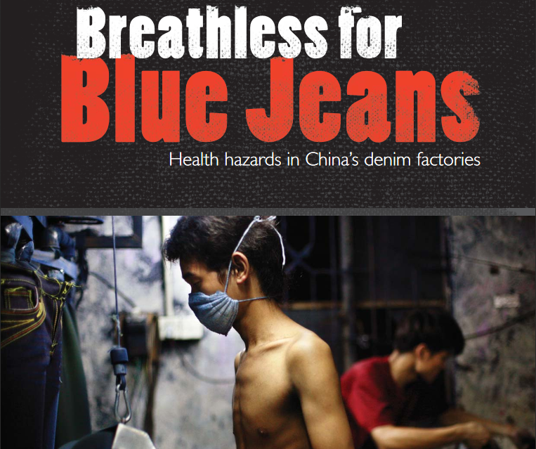 Breathless for Blue Jeans: Health hazards in China's denim factories