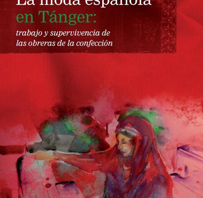 Moda española en Tánger