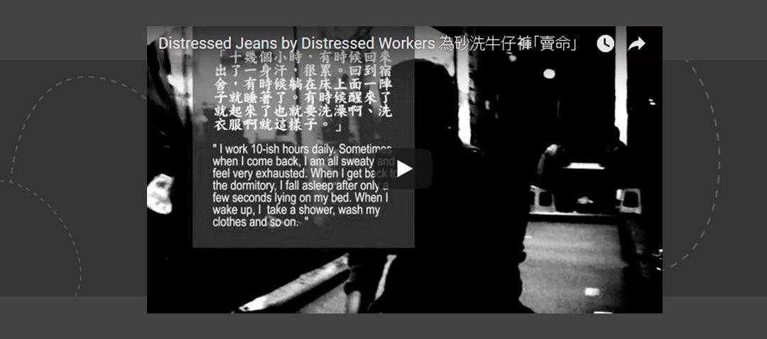 Testimonios sobre uso del Sandblasting en China