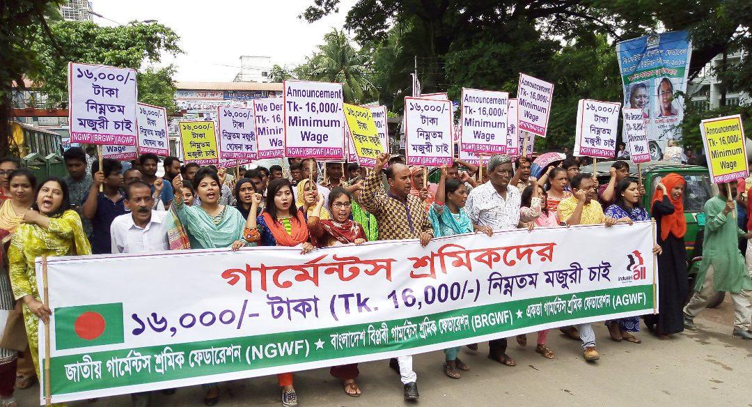 Vergonzoso nuevo salario mínimo anunciado en Bangladesh