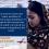 COVID-19. Demandas a corto plazo en defensa de las trabajadoras de la confección en la cadena de suministro global